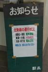Oshirase_1